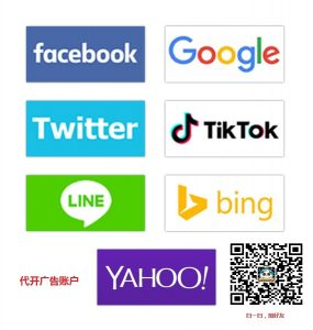 facebook海外企业户